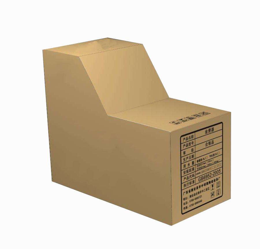 卫浴包装纸箱