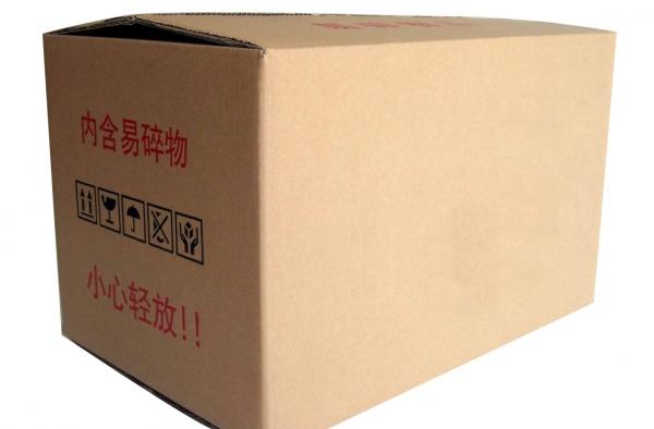 易碎品包装纸箱