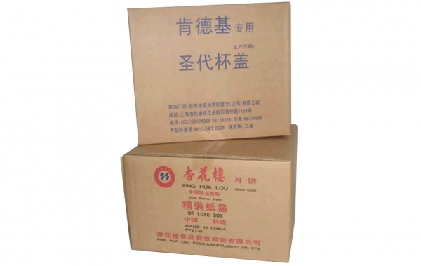 吴江月饼包装纸盒